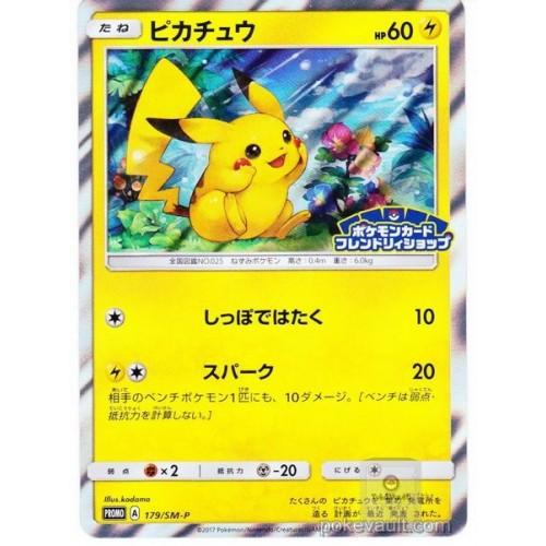 Pokemon 2017 Pokemon Card Friendly Shop Purchase Campaign Pikachu Holofoil Promo Card #179/SM-P