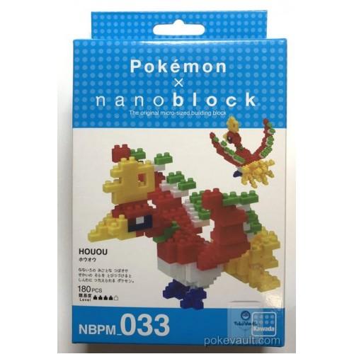 Pokemon Center 2018 Nano Block Ho-oh