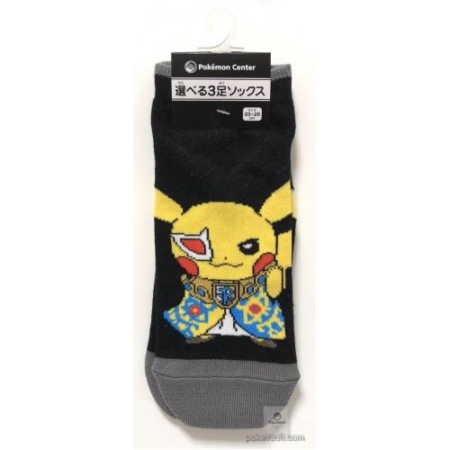 Pokemon Center 2018 Rainbow Rocket Campaign Team Plasma Ghetsis Pikachu Adult Short Socks (Size 23-25cm)