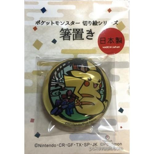 Pokemon Center 2017 Kirie Paper Cutout Campaign Pikachu Glass Chopsticks Holder