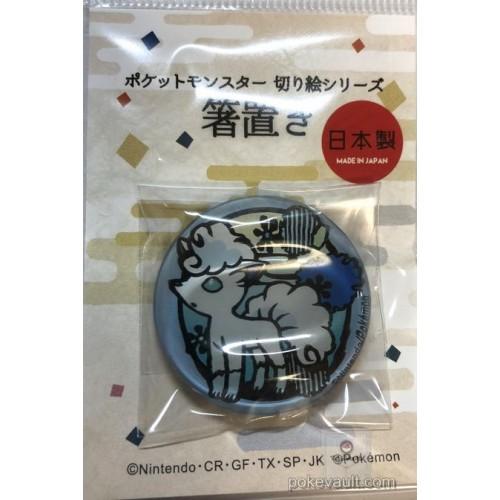 Pokemon Center 2017 Kirie Paper Cutout Campaign Alolan Vulpix Glass Chopsticks Holder