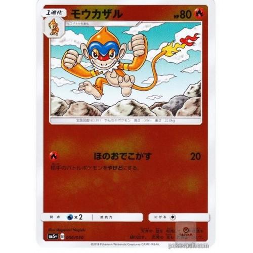 Pokemon 2018 SM#5+ Ultra Force Monferno Reverse Holofoil Card #006/050