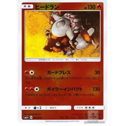 Pokemon 2018 SM#5+ Ultra Force Heatran Reverse Holofoil Card #007/050