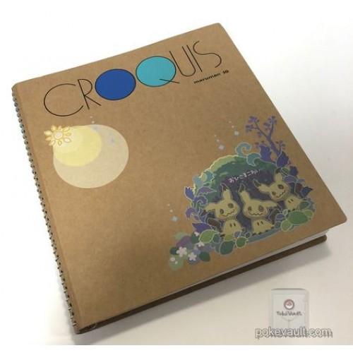 Pokemon Center 2018 It's Mimikyu Campaign Mimikyu Pikachu Spiral Sketch Book