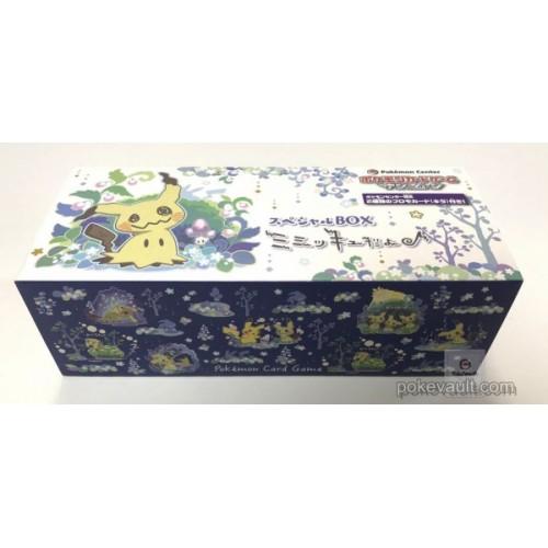 Pokemon Center 2018 It's Mimikyu Campaign Mimikyu Pikachu Card Box Set