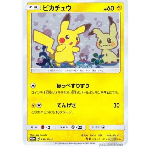 Pokemon Center 2018 It's Mimikyu Campaign Card Box Set Pikachu Holofoil Promo Card #199/SM-P