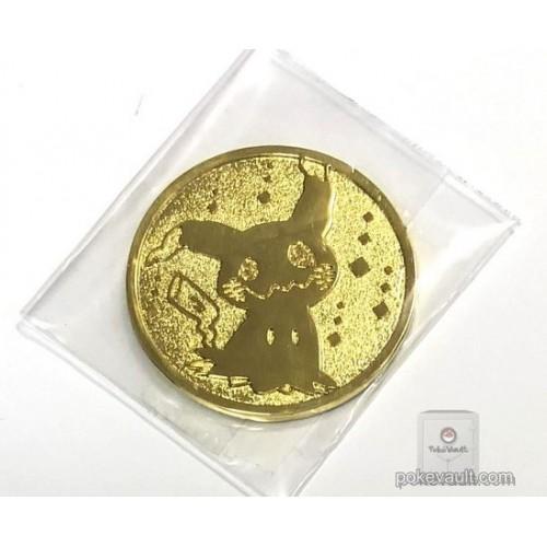 Pokemon Center 2018 It's Mimikyu Campaign Mimikyu Gold Metal Coin