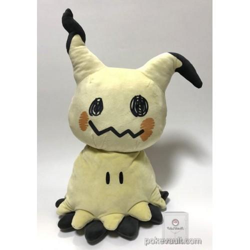 Pokemon Center 2018 Its Mimikyu Campaign Mimikyu Giant Lifesize Plush Toy