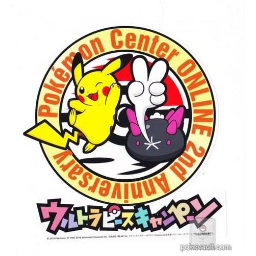 Pokemon Center Online 2018 2nd Anniversary Pikachu Pyukumuku Large Sticker NOT SOLD IN STORES