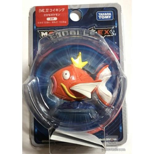 "Pokemon 2018 Magikarp Tomy 2"" Monster Collection Moncolle EX Plastic Figure EMC-32"