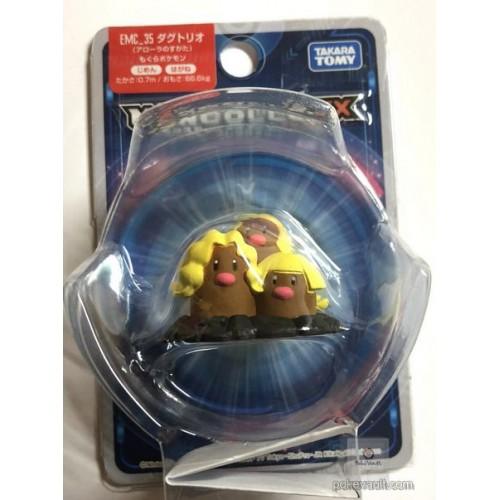 "Pokemon 2018 Alolan Dugtrio Tomy 2"" Monster Collection Moncolle EX Plastic Figure EMC-35"