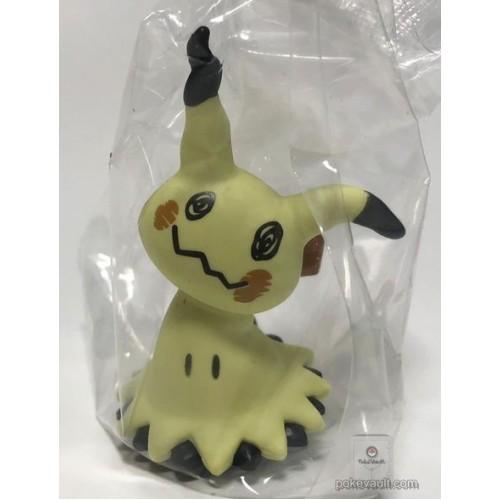 Pokemon Center 2018 Re-Ment Big Eraser Collection Series #2 Mimikyu Figure (Version #3)