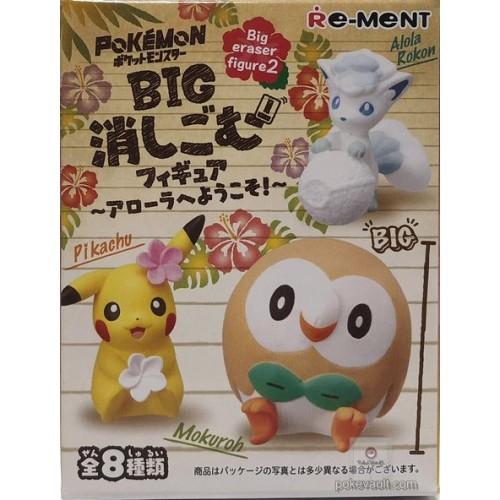 Pokemon Center 2018 Re-Ment Big Eraser Collection Series #2 RANDOM Figure