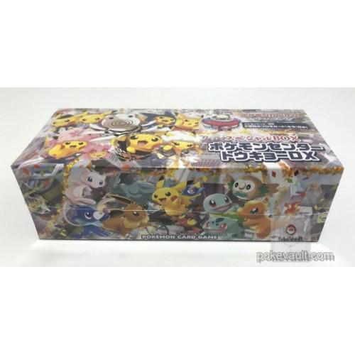 Pokemon Center Tokyo DX 2018 Grand Opening Pikachu Card Box Set