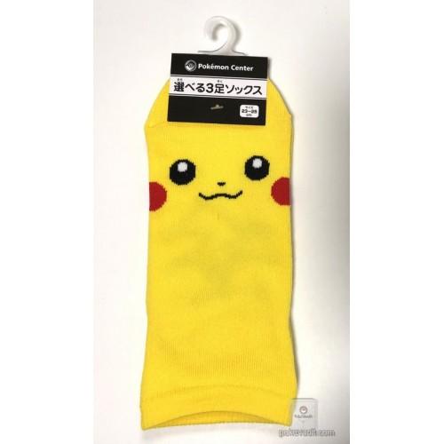 Pokemon Center 2018 Pikachu Face Adult Short Socks