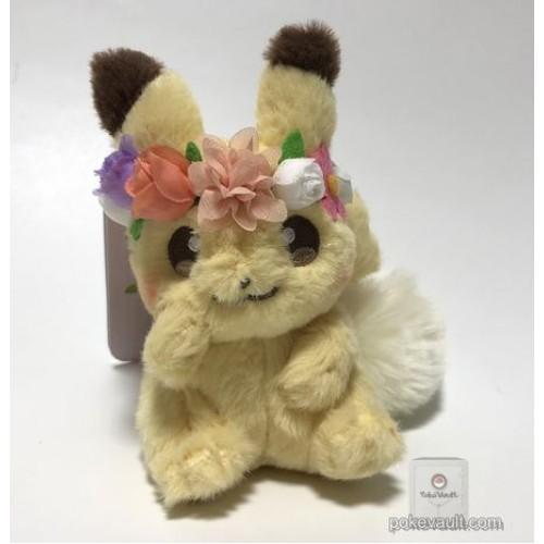 Pokemon Center 2018 Easter Campaign Pikachu Mascot Plush Keychain Toy