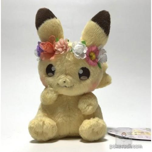 Pokemon Center 2018 Easter Campaign Pikachu Plush Toy