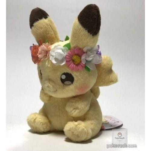 Pokemon Center Original Stuffed Doll Pikachu /& Eievui/'s Easter Pikac...