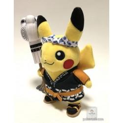 Pokemon Center Tokyo DX 2018 Grand Opening Pikachu Plush Toy (Firefighter Version)