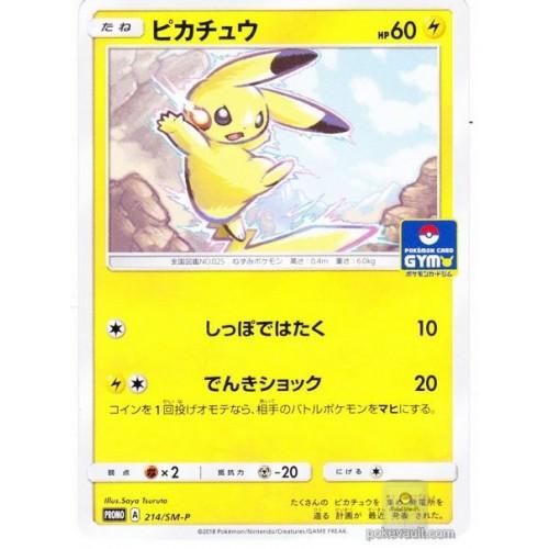 PROMO POKEMON JAPANESE CARD N° 214//SM-P PIKACHU GYM
