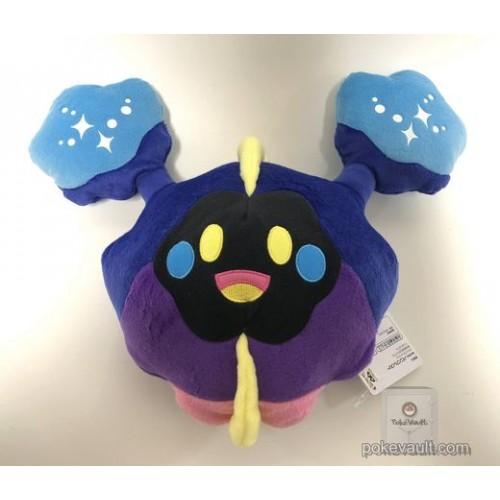 Pokemon 2018 Banpresto UFO Game Catcher Prize Cosmog Large Size Plush Toy