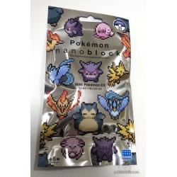 Pokemon Center 2018 Nano MINI Pokemon EX Series #1 Complete 6 Figure Set