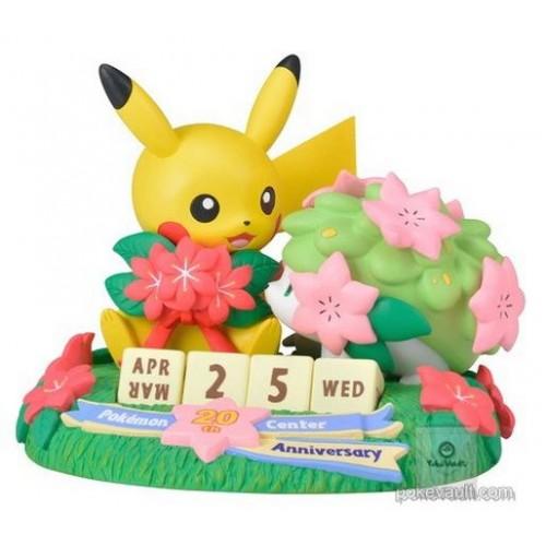 Pokemon Center 2018 20th Anniversary Campaign #1 Pikachu Shaymin Foongus Everlasting Calendar Figure