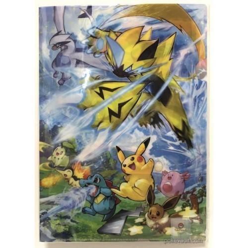 Pokemon Center 2018 Zeraora Lugia Eevee Cyndaquil & Friends A4 Size Clear File Folder (Version #2)