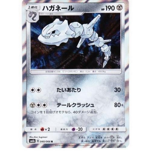 Pokemon 2018 SM#6b Champion Road Steelix Holofoil Card #040/066