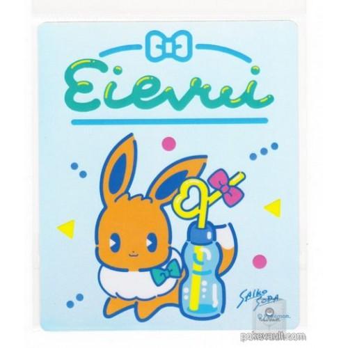 Pokemon Center 2018 Saiko Soda Campaign Eevee Large Sticker