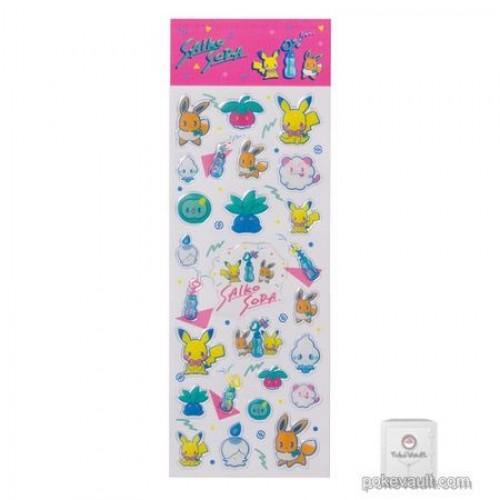 Pokemon Center 2018 Saiko Soda Campaign Eevee Pikachu Oddish & Friends 3D Sticker Sheet