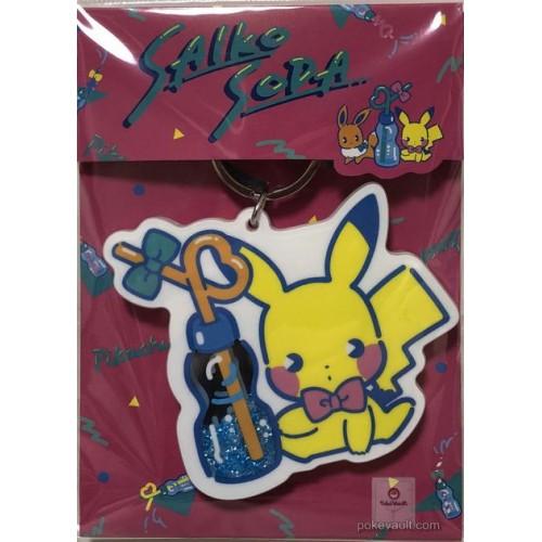 Pokemon Center 2018 Saiko Soda Campaign Pikachu Large Size Plastic Keychain