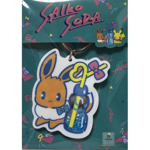 Pokemon Center 2018 Saiko Soda Campaign Eevee Large Size Plastic Keychain