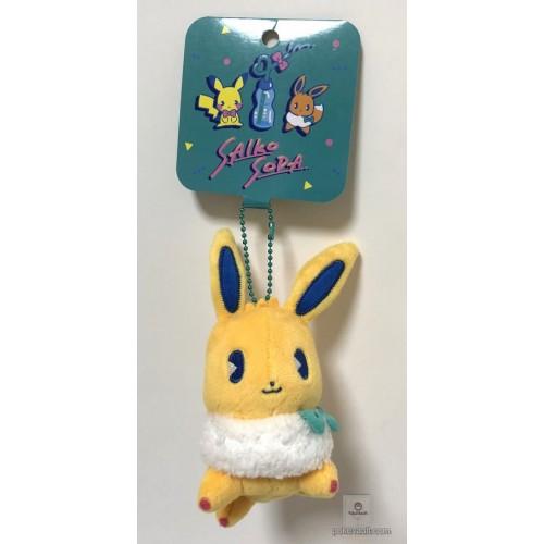 Pokemon Center 2018 Saiko Soda Campaign Eevee Mascot Plush Keychain