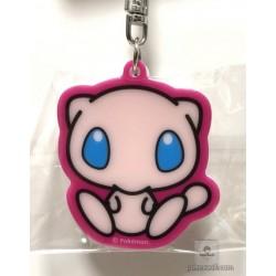 Pokemon Center 2018 Pokedolls Campaign Mew Acrylic Plastic Keychain