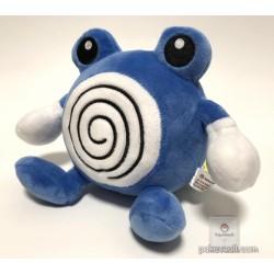Pokemon Center 2018 Pokedolls Campaign Poliwhirl Pokedoll Series Plush Toy