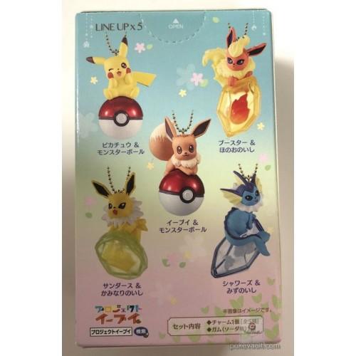 Authentic Pokemon Twinkle Dolly Jolteon Bandai Japan Keychain Charm