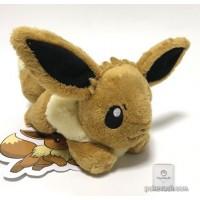 Pokemon Center 2018 Eevee Plush Toy Version #2 (Running)