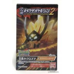 Pokemon 2018 Bandai Hissatsu Kimewaza Pokemotion Series #2 Dusk Mane Necrozma Figure