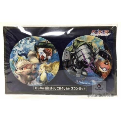 Pokemon Center 2018 Hyaku Poke Yako Campaign Arcanine Golisopod & Friends Set Of 2 Large Size Fabric Metal Buttons (Version #1)