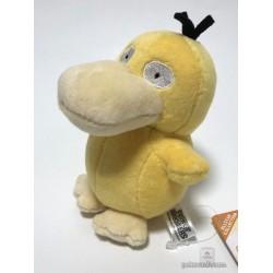 Pokemon 2018 San-Ei All Star Collection Psyduck Mini Plush Toy