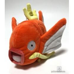 Pokemon 2018 San-Ei All Star Collection Magikarp Plush Toy