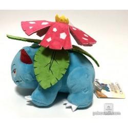 Pokemon 2018 San-Ei All Star Collection Venusaur Plush Toy