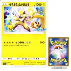 Pokemon Center 2018 Zeraora Special Jumbo Pack Card Zeraora & Friends JUMBO Size Promo Card #SM-P