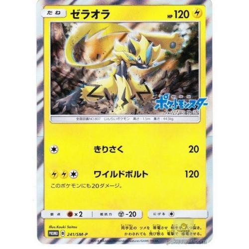 Pokemon Center 2018 Zeraora Special Jumbo Pack Zeraora Holofoil Promo Card #241/SM-P