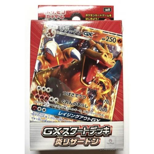 Pokemon 2018 GX Starter 60 Card Fire Theme Deck With Charizard GX Holofoil Card