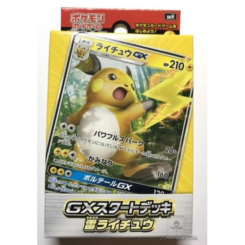 Pokemon 2018 GX Starter 60 Card Lightning Theme Deck With Raichu GX Holofoil Card
