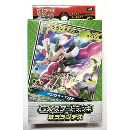 Pokemon 2018 GX Starter 60 Card Grass Theme Deck With Lurantis GX Holofoil Card