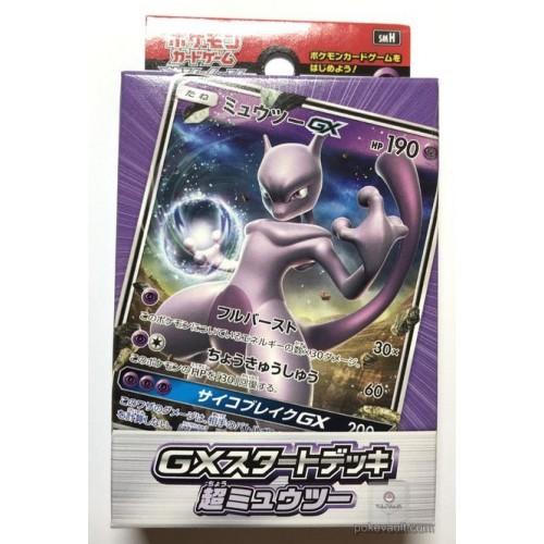 Pokemon 2018 GX Starter 60 Card Psychic Theme Deck With Mewtwo GX Holofoil Card
