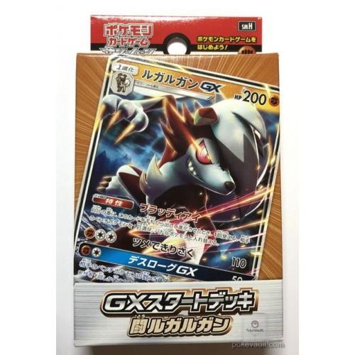 Pokemon 2018 GX Starter 60 Card Fighting Theme Deck With Lycanroc GX Holofoil Card